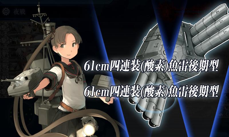 艦これ/19春イベE-5甲/太平洋深海棲姫-壊/綾波改二魚雷CI1