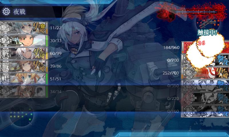 艦これ/19春イベE-5甲/太平洋深海棲姫-壊/武蔵改二連撃2