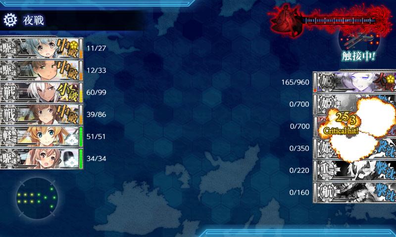 艦これ/19春イベE-5甲/太平洋深海棲姫-壊/阿武隈改二魚雷CI2