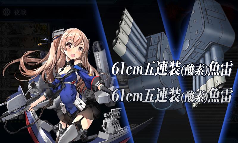 艦これ/19春イベE-5甲/太平洋深海棲姫-壊/Johnston魚雷CI1