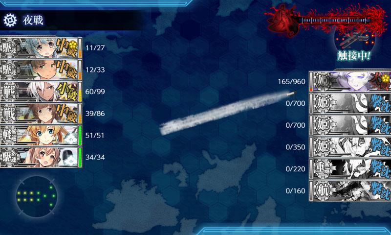艦これ/19春イベE-5甲/太平洋深海棲姫-壊/Johnston魚雷CI2