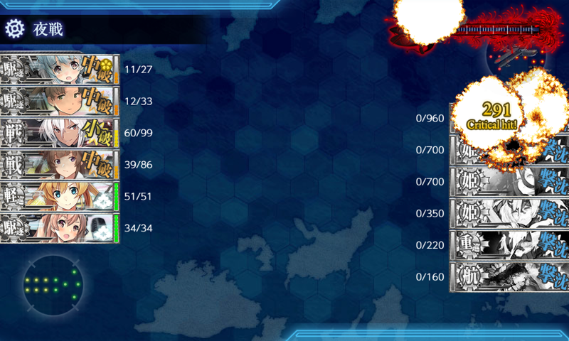 艦これ/19春イベE-5甲/太平洋深海棲姫-壊/Johnston魚雷CI3撃破成功