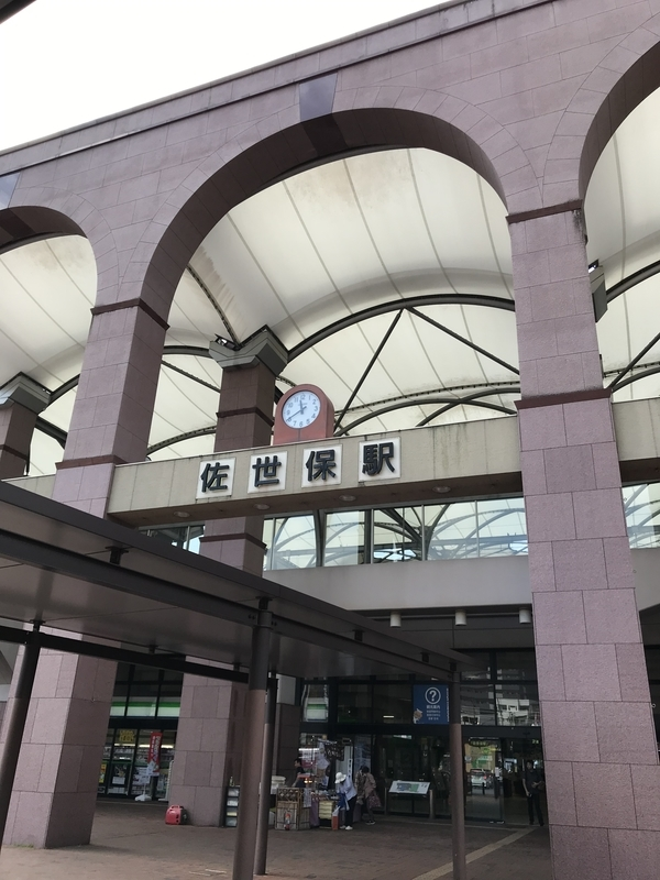 JR佐世保駅