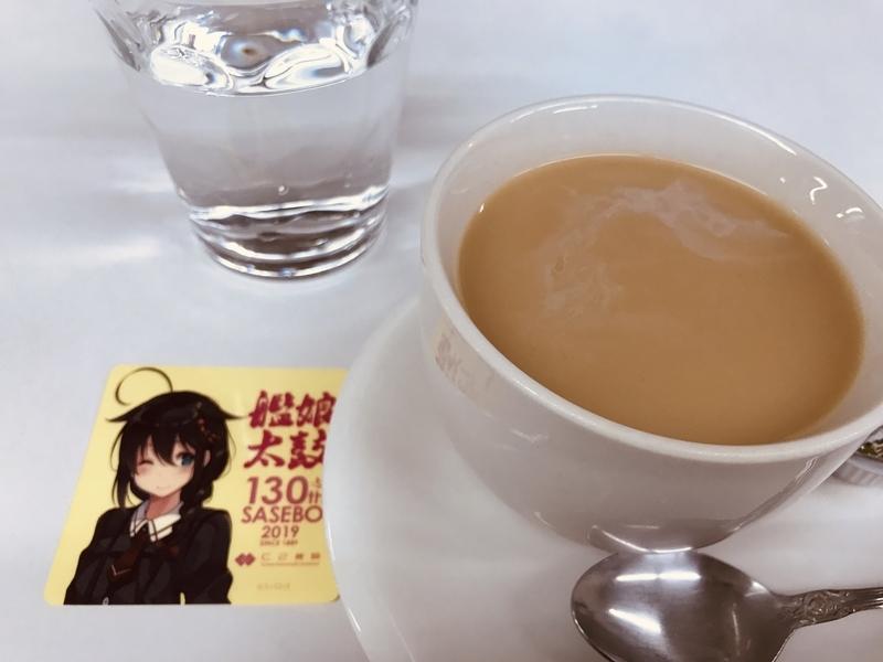 くっけん広場/紅茶が飲みたいネー/佐世保の時雨シール