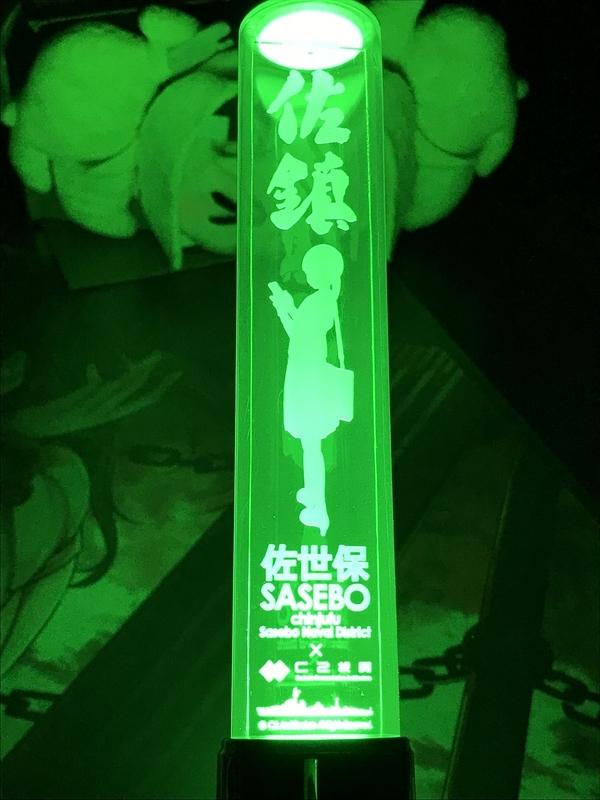 佐鎮仕様ペンライト緑