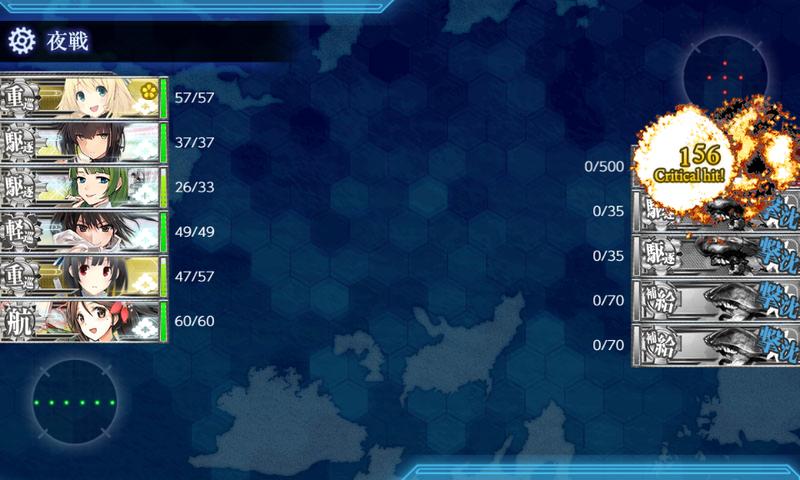 艦これ/19秋イベE-2甲/A地点夜戦S勝利/A勝利以上2回目/愛宕連撃2