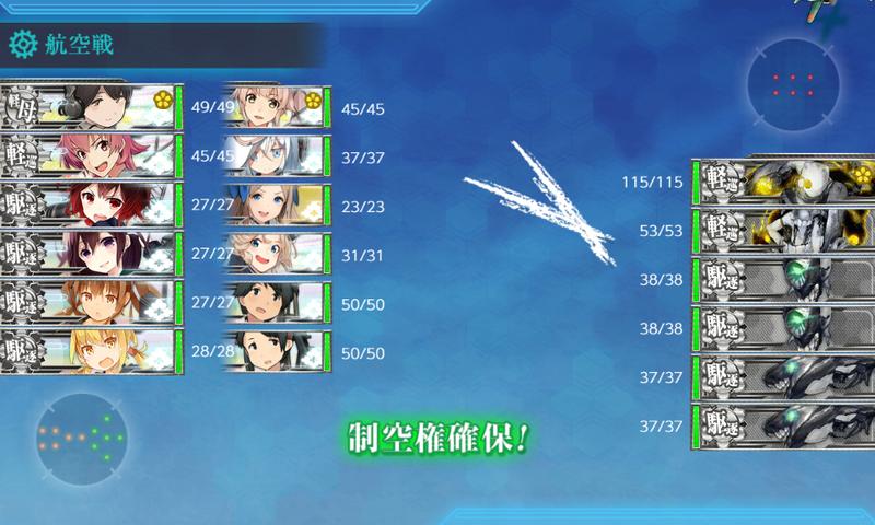 艦これ/19秋イベE-4甲/輸送/L地点/敵艦隊編成