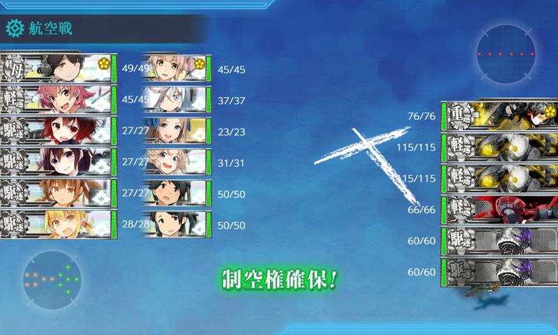 艦これ/19秋イベE-4甲/輸送/M地点/敵艦隊編成