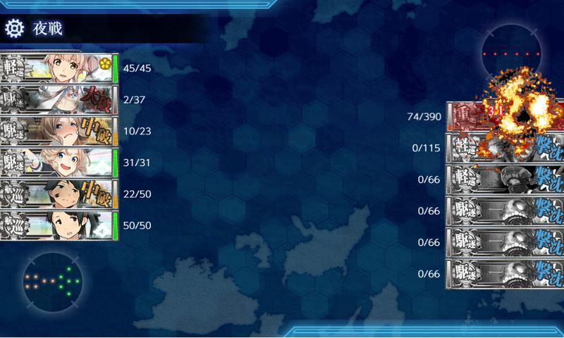 艦これ/19秋イベE-4甲/輸送/P地点ボス夜戦A勝利