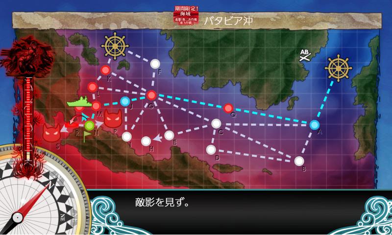 艦これ/19秋イベE-4甲/バタビア沖棲姫/装甲破砕/海域マップ2