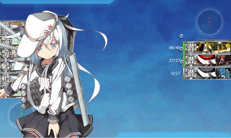 艦これ/19秋イベE-4甲/バタビア沖棲姫/装甲破砕/Q地点/敵艦隊編成