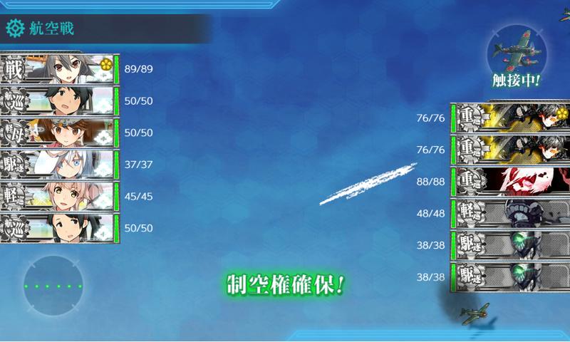 艦これ/19秋イベE-4甲/バタビア沖棲姫/装甲破砕/G地点/敵艦隊編成
