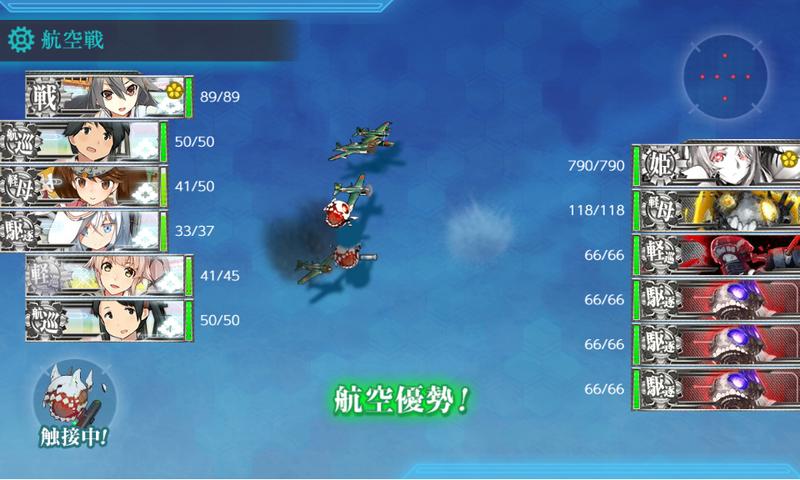 艦これ/19秋イベE-4甲/バタビア沖棲姫/装甲破砕/M地点/敵艦隊編成