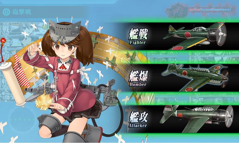艦これ/19秋イベE-4甲/バタビア沖棲姫/前哨戦/龍驤改二FBAカットイン