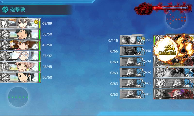 艦これ/19秋イベE-4甲/バタビア沖棲姫/前哨戦/龍驤改二FBAカットイン重巡ネ級改クリティカル