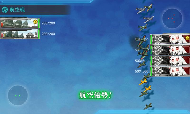 艦これ/19秋イベE-4甲/バタビア沖棲姫/装甲破砕/防空優勢完了
