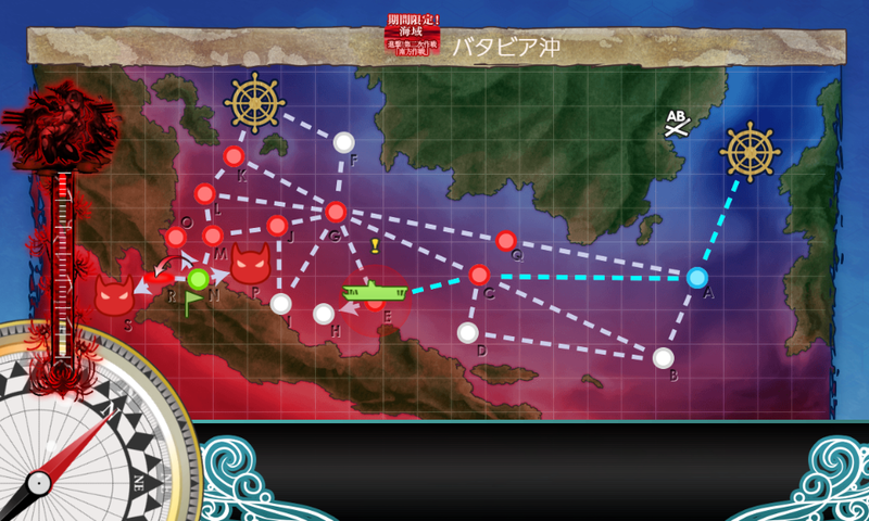 艦これ/19秋イベE-4甲/バタビア沖棲姫/装甲破砕/海域マップE地点