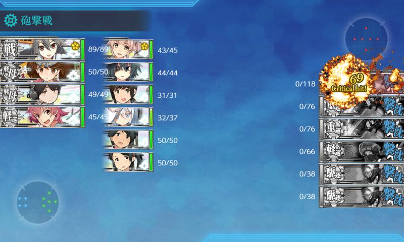 艦これ/19秋イベE-4甲/バタビア沖棲姫/装甲破砕/E地点/龍驤昼攻撃/装甲破砕完了
