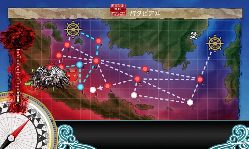 艦これ/19秋イベE-4甲/バタビア沖棲姫-壊/最終戦海域マップ