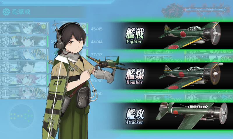 艦これ/19秋イベE-4甲/バタビア沖棲姫-壊/大鷹改二FBAカットイン