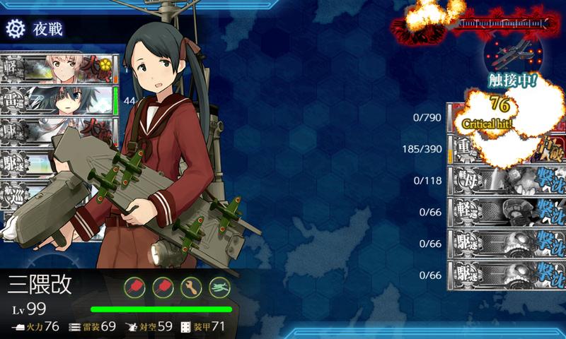艦これ/19秋イベE-4甲/バタビア沖棲姫-壊/三隈夜戦連撃/E4-2甲ボス撃破