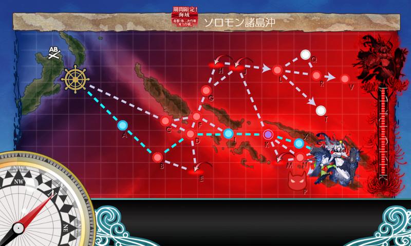 艦これ/19秋イベE6-2甲/前哨戦/海域マップ