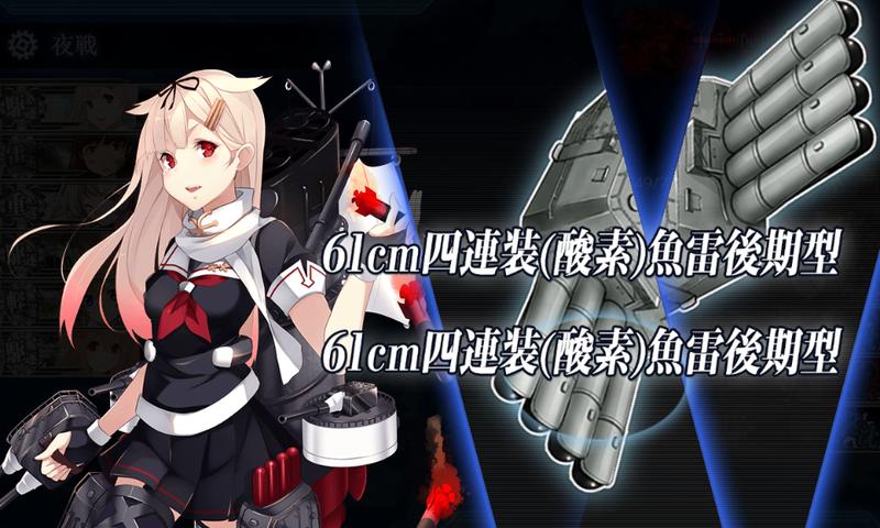 艦これ/19秋イベE6-2甲/削り/夕立改二魚雷カットイン