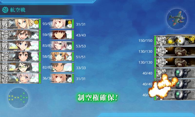 艦これ/19秋イベE6-2甲/削り/道中2戦目/水雷戦/へ級改flagshipツ級flagship