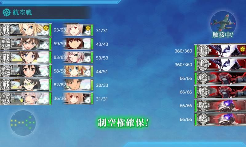 艦これ/19秋イベE6-2甲/削り/道中4戦目/重巡ネ級改