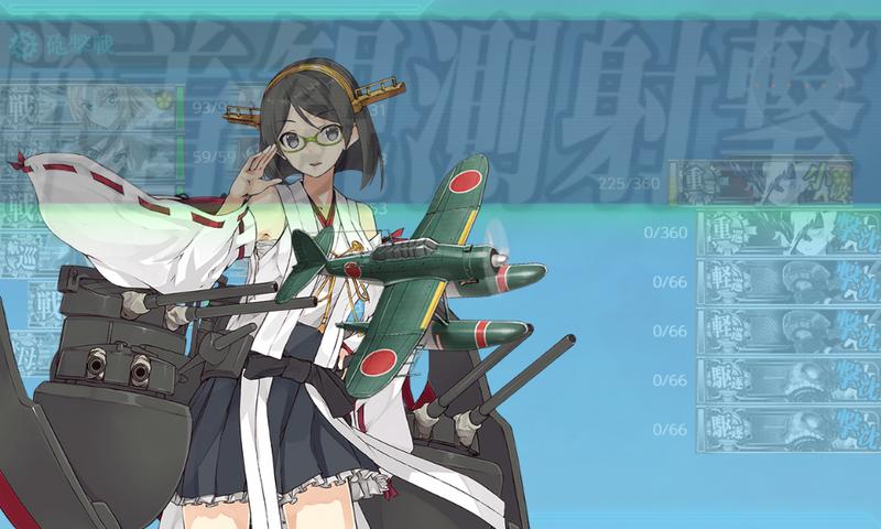 艦これ/19秋イベE6-2甲/削り/霧島改二弾着/Sマス重巡ネ級改