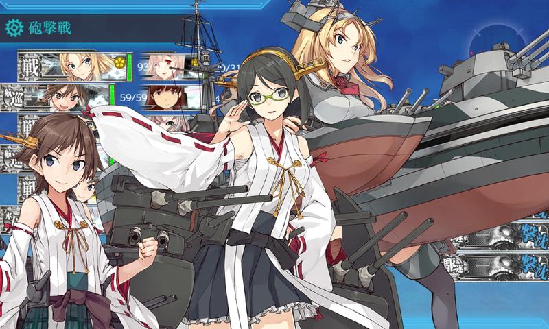 艦これ/19秋イベE6-2甲/装甲破砕/Sマス最終形態/重巡ネ級改/ネルソンタッチ発動