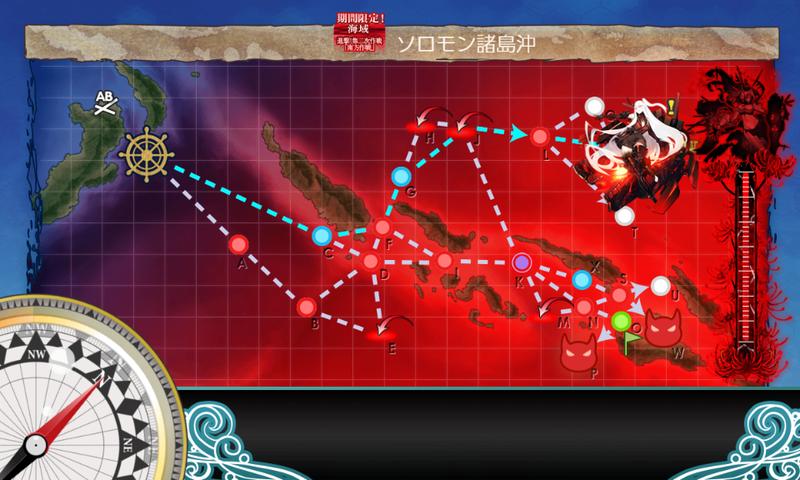 艦これ/19秋イベE6-2甲/装甲破砕/Vマス最終形態/空母棲姫改/海域マップ
