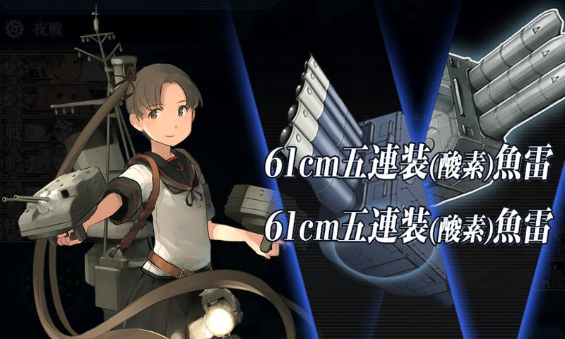 艦これ/19秋イベE6-2甲/装甲破砕/VマスS勝利/夜戦/綾波改二魚雷カットイン
