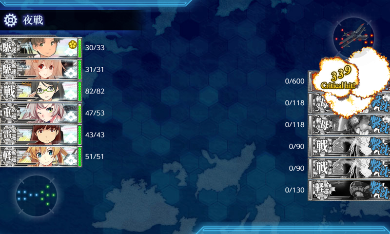 艦これ/19秋イベE6-2甲/装甲破砕/VマスS勝利達成