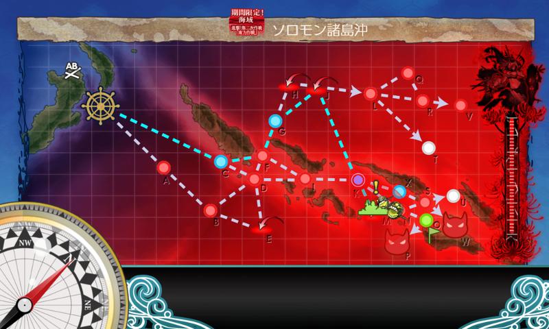艦これ/19秋イベE6-2甲/装甲破砕/Mマス空襲戦/航空優勢/海域マップ