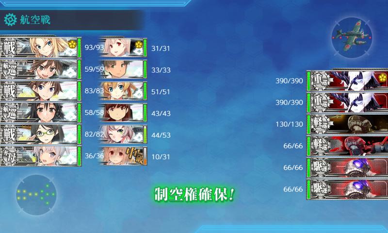 艦これ/19秋イベE6-2甲/ラスダン/Sマス敵艦隊編成/重巡ネ級改