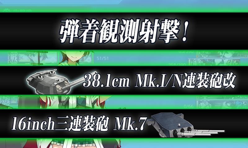 艦これ/19秋イベE6-2甲/ラスダン/Sマス重巡ネ級改/比叡改二弾着
