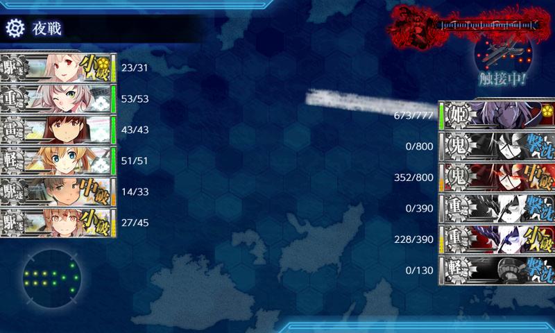艦これ/19秋イベE6-2甲/ラスダン/夜戦/夕立改二/防空巡棲姫-壊へ魚雷CI