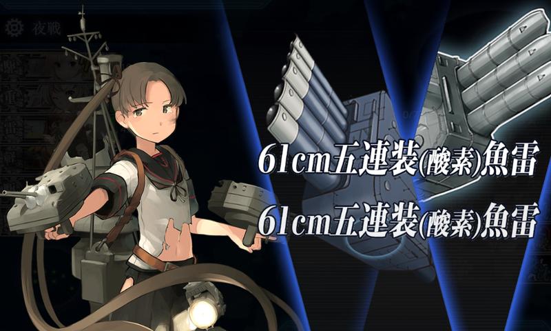 艦これ/19秋イベE6-2甲/ラスダン/綾波改二中破魚雷CI