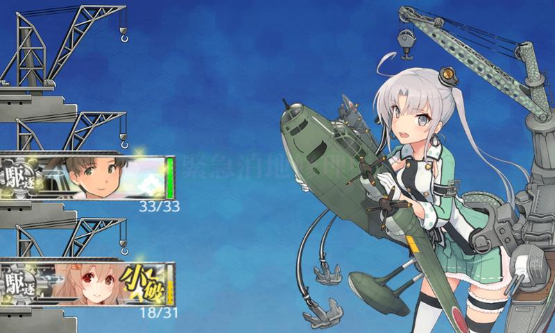 艦これ/19秋イベE6-2甲/ラスダン/緊急泊地修理2