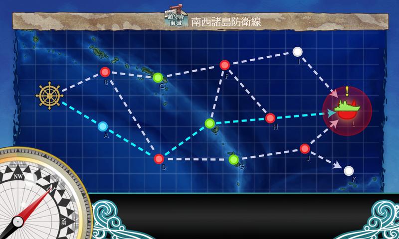 艦これ/節分2020/1-4海域マップ
