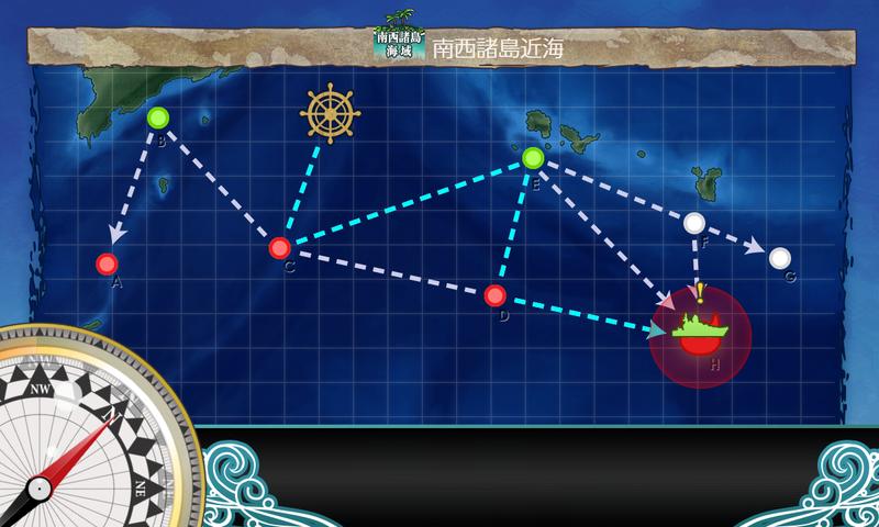 艦これ/節分2020/2-1海域マップ