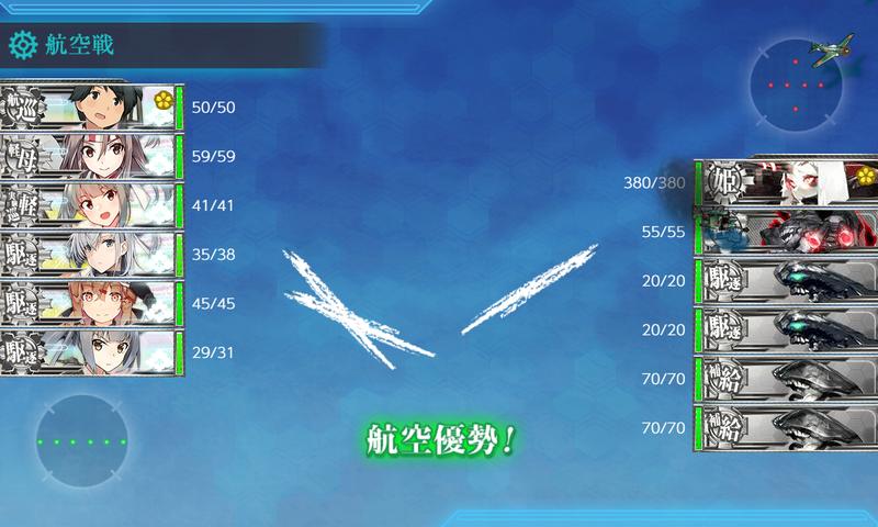 艦これ/節分2020/4-3ボス艦隊編成