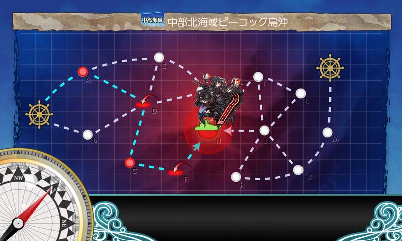 艦これ/節分2020/6-4海域マップ