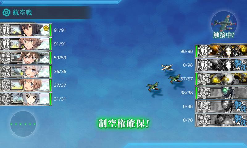 艦これ/節分2020/6-4Cマス敵艦隊編成
