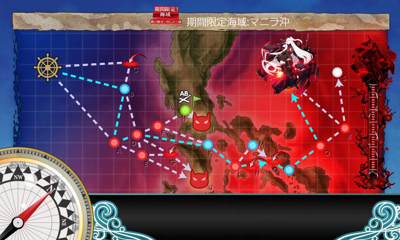 艦これ菱餅イベE1-3甲/水上打撃部隊ルート/海域マップ/最終戦