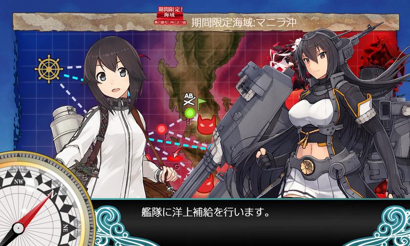 艦これ菱餅イベE1-3甲/最終戦/ボス前洋上補給2