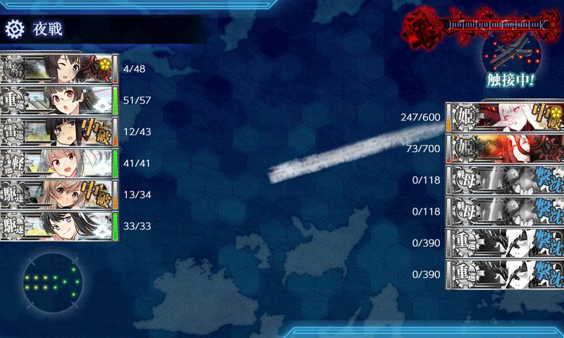 艦これ菱餅イベE1-3甲/最終戦/ボス夜戦/長波改二魚雷CI2