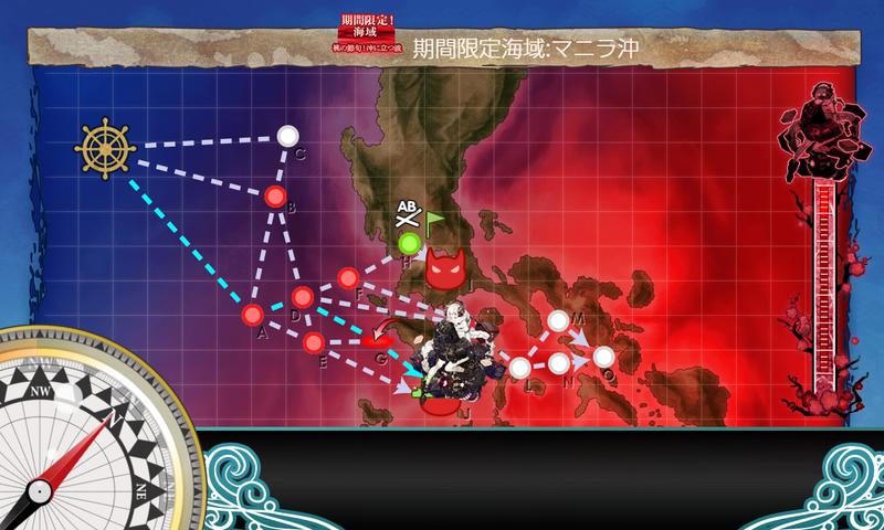 艦これ菱餅イベE1-2甲集積地棲姫戦/海域マップ