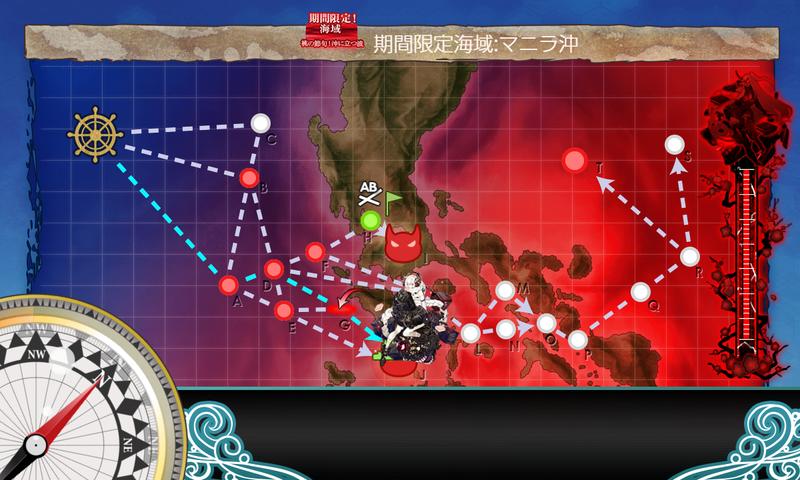 艦これ菱餅イベE1-2甲航路展開/JマスS勝利/海域マップ